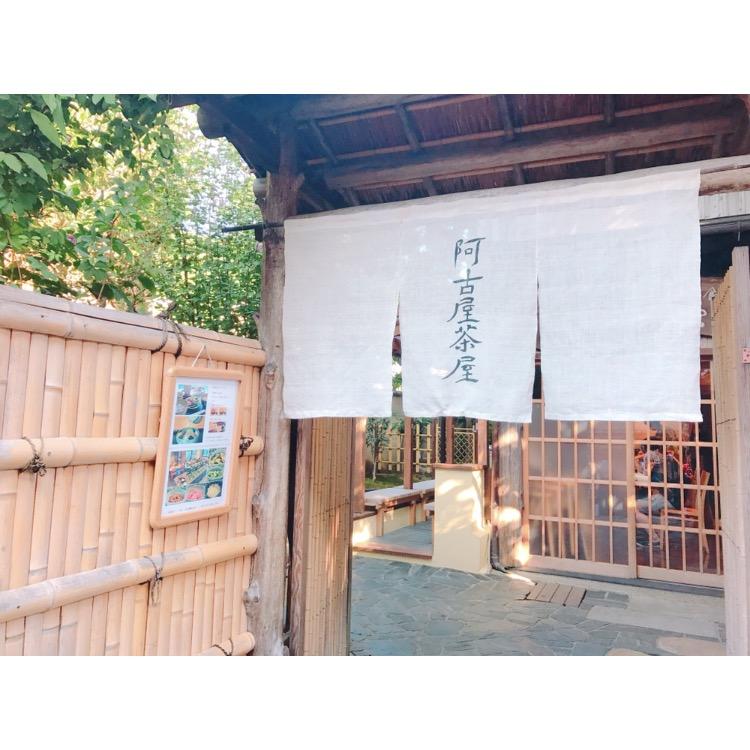 京都🍁のアイキャッチ画像