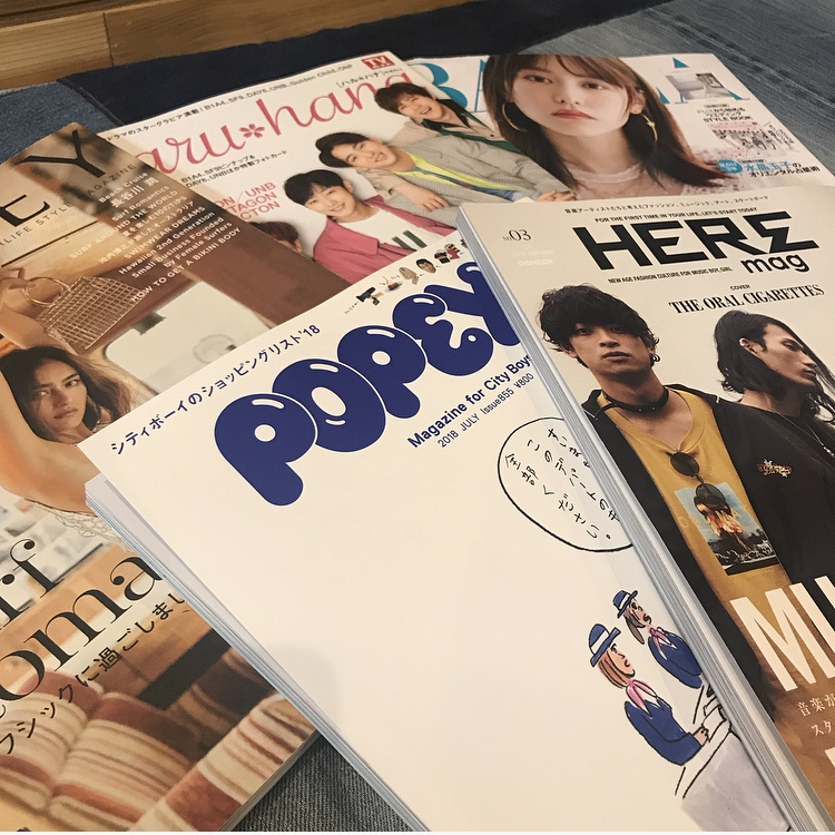 雑誌 新入荷❤︎のアイキャッチ画像